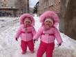 Téli gyerekek