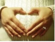 A várandósság első hónapja
